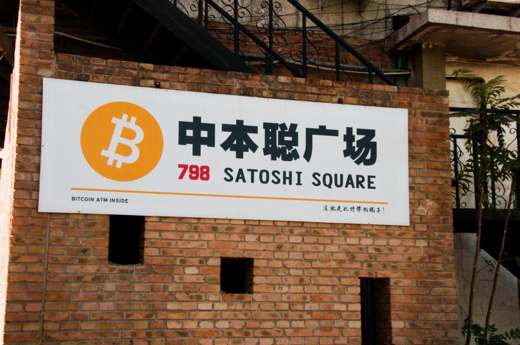 satoshi square bitcoin founder beijing