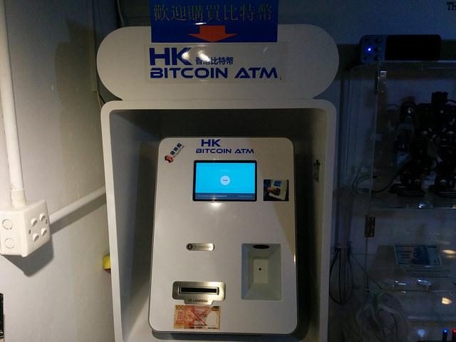 Bitcoin vásárlás ATM-ből Hong Kongban