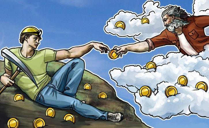 Bitcoin bányászat működése - illusztráció, forrás: CoinTelegraph