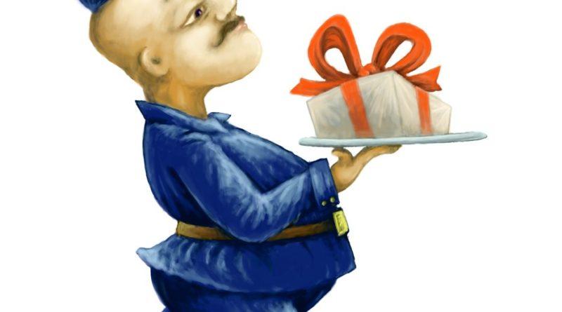 Ajánlatok a Kriptokozmoszból - Postás hozza az ajándékot