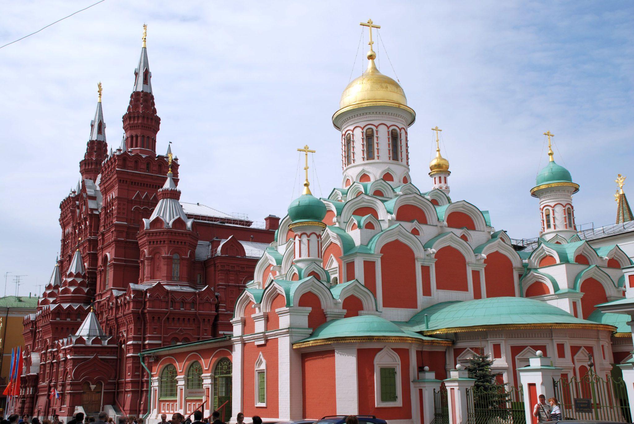 Oroszország bitcoin ellenes politikája a végét járja