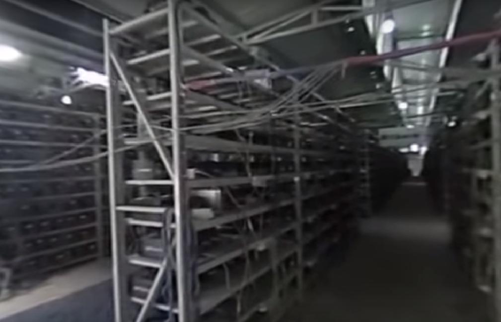 Kínai bitcoinbánya