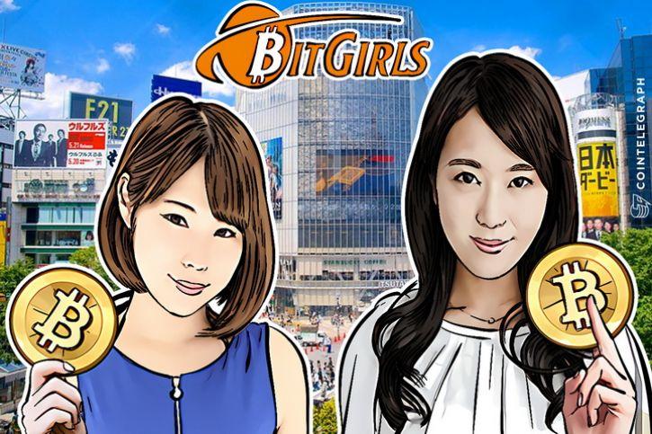 Bitgirls promo