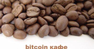 Bitcoin kávézó