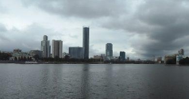 Jekatyerinburgban bitcoinért lehet lakást venni