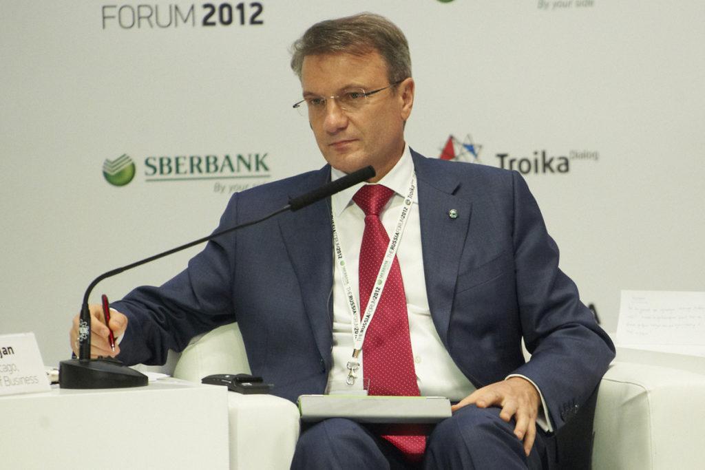 Herman Gref orosz bankigazgató bitcoin kereskedelmbe kezdett a saját szakállára