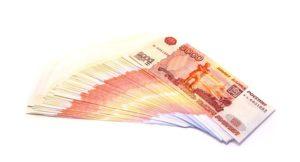 orosz bankigazgató bitcoin kereskedelembe kezdett