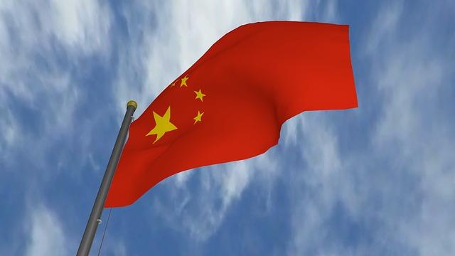 Kínában lecsökkent a bitcoin kereskedés volumene