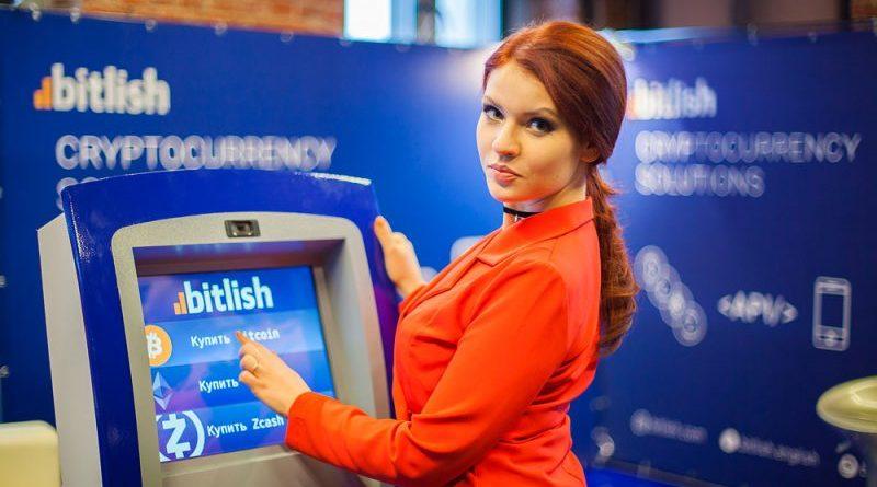 A Bitlish 5000 új bitcoin automatát tervez idén Európába