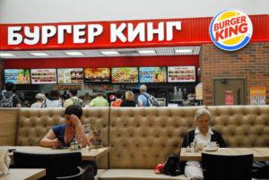 Burger King bitcoin elfogadó hely lett Oroszországban