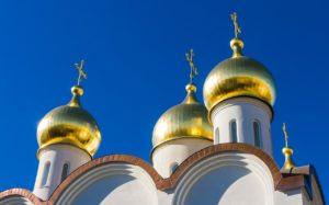 Az orosz központi bank nemzeti kriptopénz fejlesztésén dolgozik