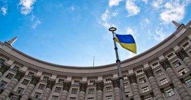 Ukrajna blokklánc alapú aukciós portált épít a lefoglalt eszközök értékesítésére