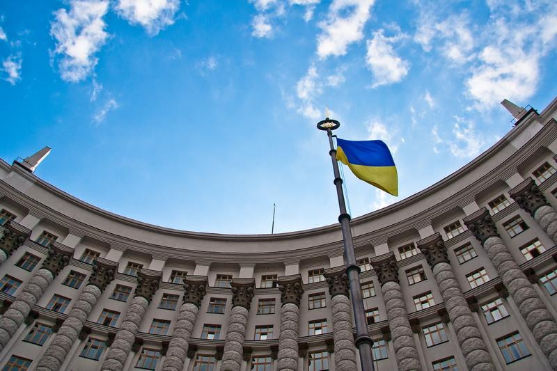 Az ukrán kormány a blokklánc technológia felé nyit