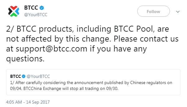 A twitteren jelentették be a hírt