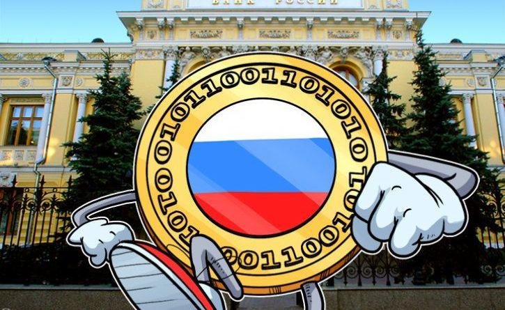CryptoRubel az orosz nemzeti kriptopénz