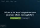 Bitfinex tőzsde szemle: a világ legnagyobb kereskedési volumenű kriptopénz váltója