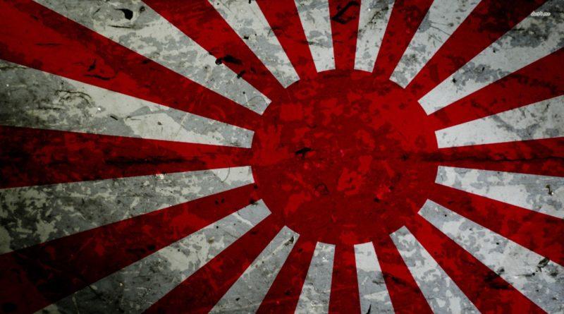 BitFlyer Japan | banki kriptotőzsde SBI Holdings