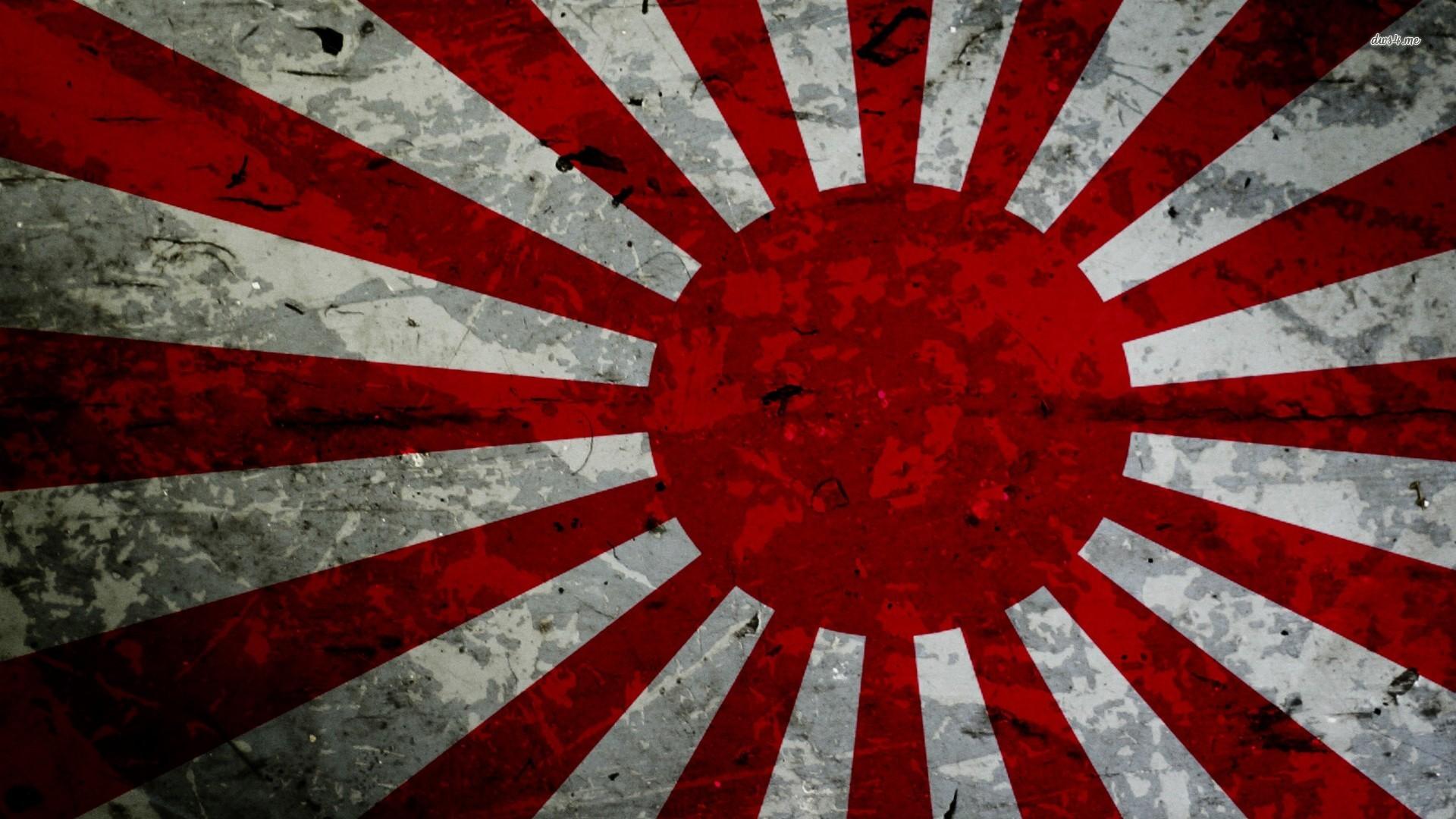 BitFlyer Japan