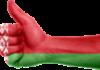 Fehéroroszország jogi keretet biztosít a kriptogazdasághoz