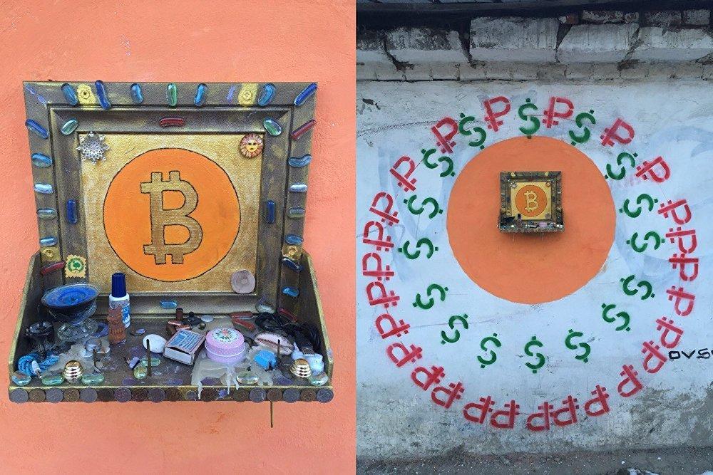 bitcoin oltár