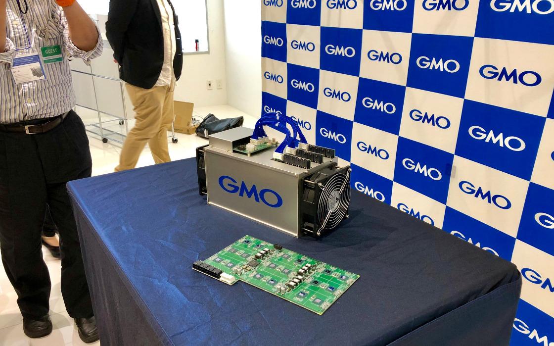 bitcoin bányászriget mutatott be a GMO Japan