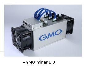 GMO b3 ASIC miner