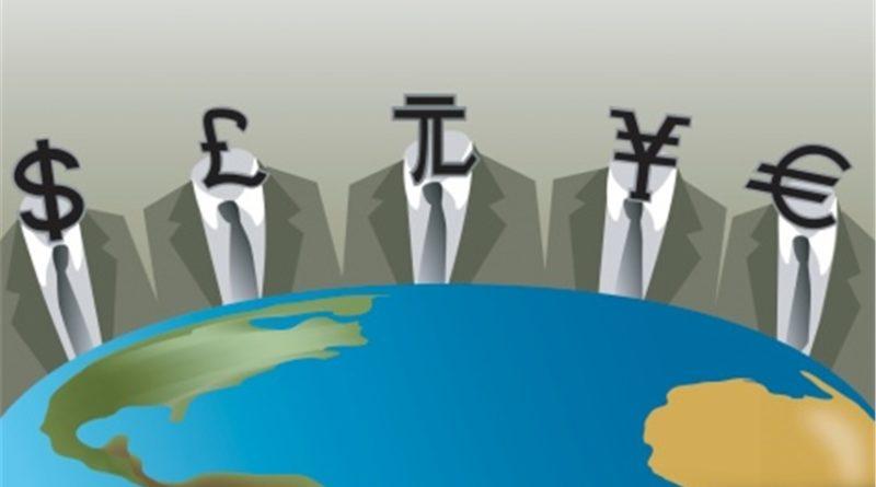 intézményi befektetők illusztráció