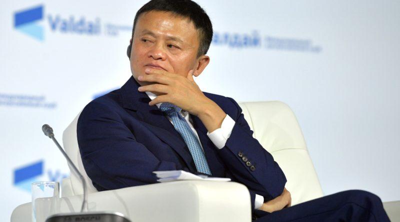Jack Ma eltűnt