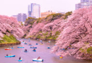 Japán legnagyobb bankja a Ripple mellett döntött: