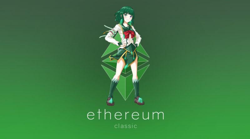 Ethereum Classic fork