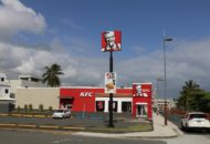 Csirkeszárnyak Dash kriptopénzért: A KFC bevezeti a Dasht Venezuelában