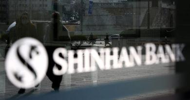 Korea második legnagyobb kereskedelmi bankja áttér a blokklánc adatrögzítésre