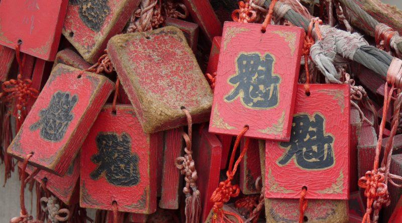 Kína új szabályozást fogadott el a blokklánc cégekre - nem kívánt tartalmak eltávolítása