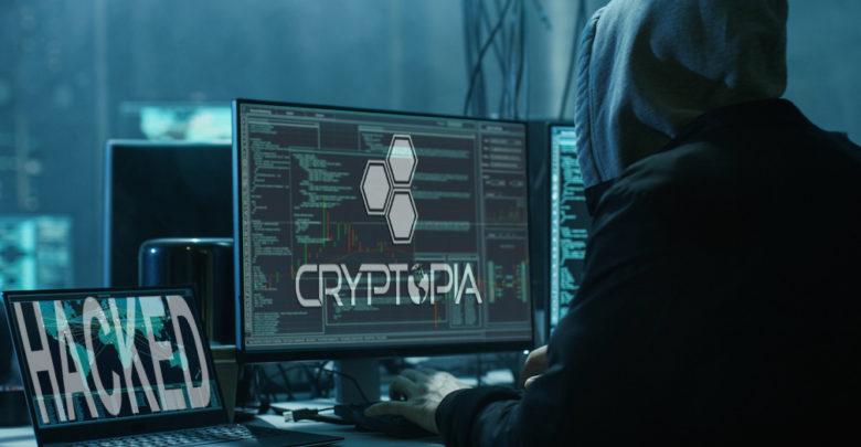 Tovább folytatódik a Cryptopia hack, a támadók újabb 17 000 tárcát ürítettek ki