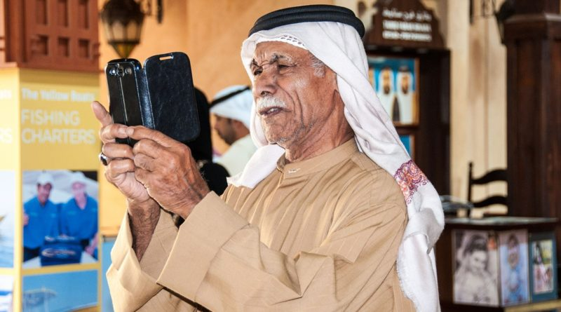 Közös kriptopénzt tervez az Emirátusok és Szaúd-Arábia