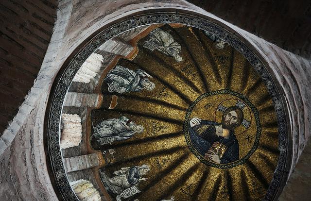 Elindul a Constantinople, az Ethereum hard forkja