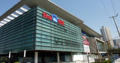 Elindult a Baidu keresőóriás nyílt forrású blokklánca Xuperchain