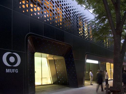 MUFG: idén gyakorlati felhasználásra kerülhet a világ 5. legnagyobb bankjának stabilcoinja