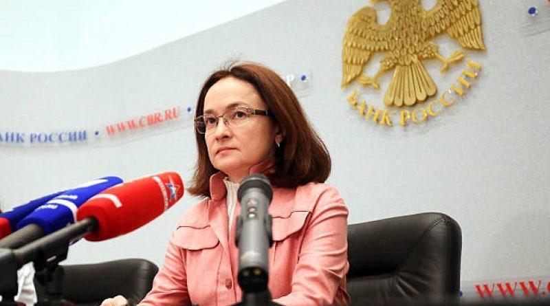 központi banki digitális pénz Nabiullina, az orosz központi bank elnöke
