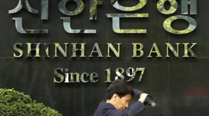 Shinhan Bank blokklánc alapú hitelező platformot indít