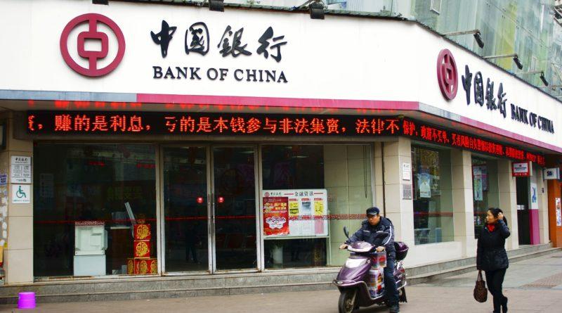 A Bank of China Bitcoin történelemről oktatja az állampolgárokat