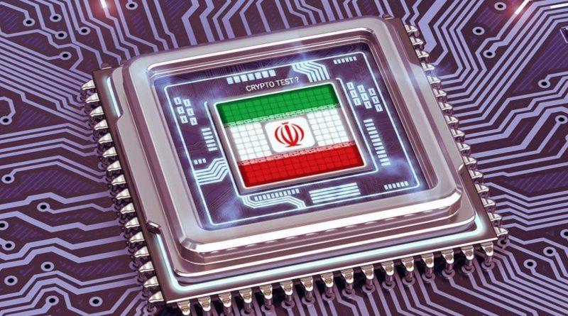 Irán: a Kongresszus az iráni kriptopénz bányászat szabotálásán dolgozik