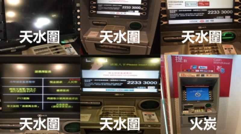 Bankrohamra készülnek a hongkongi tiltakozók