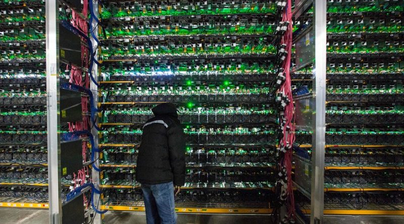 625 millió dollárt vesztett a Bitmain hardvergyártó 2019 első két hónapjában