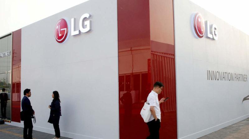 Jön az LG blockchain mobil