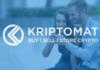 A Kriptomat egy észtországi kriptovaluta tőzsde, amelygyors és biztonságos kriptovaluta vásárlást, eladást és tárolást biztosít felhasználóinak.