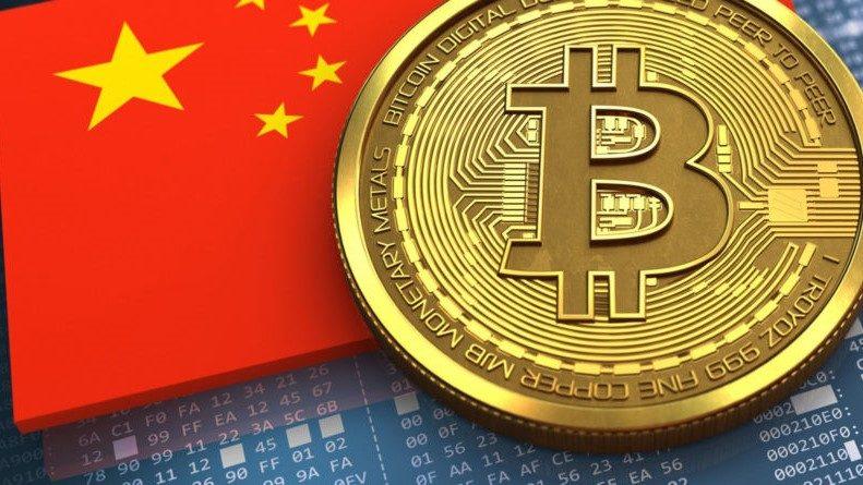 elismerés Bitcoin | Kínai állami média