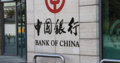 kínai központi bank digitális valuta kibocsátás