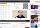kriptós átverések YouTube