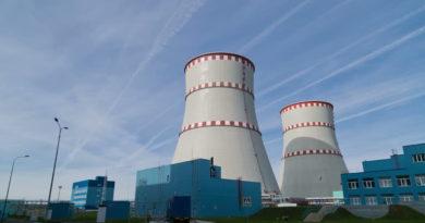 A Kalinin atomerő közelében bányászfarmot nyitottak. Roszatom és Roszenergoatom is benne van
